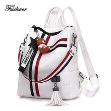 2019 ретро женский рюкзак в полоску из мягкой кожи женские сумки на плечо три использования сумки женские рюкзаки для девочек рюкзак Mochila