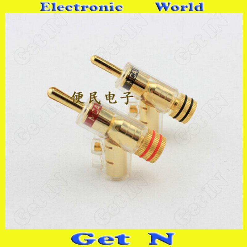 5pcs MCA Swiss Brass Banana Connectors Jack Free Welding Lockable Gun Type Audio Speaker Cable Banana Plug Socket