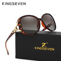 KINGSEVEN HD Sunglasses Polarized Retro Big Frame Fox Luxury Eyewear Lady Brand Designer Sun Glasses Oculos