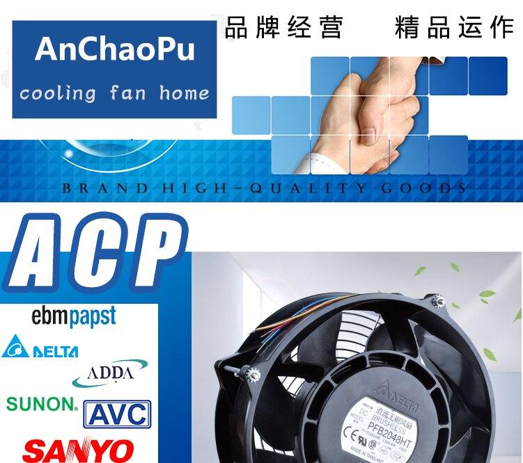 PFB2048HT-TP37 DELTA 208x208x70mm 48V 2.85A FAN AXIAL DC WIRE cooling fan