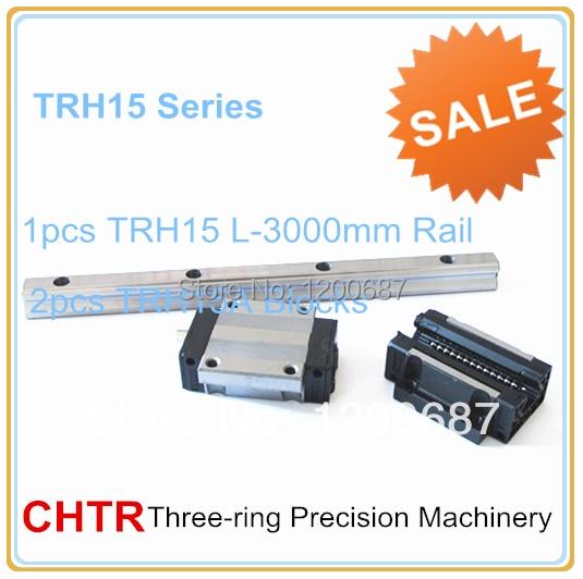 1 PCS TRH15L3000 Linear Guide Rail+2 PCS TRH15A Blocks Linear guide for sewing machine usb lan prolink pb466 0150