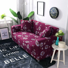 Elastic Sofa Cover wrap Non-slip All-inclusive Furniture Protection Tight Stretchy cloth Four seasons 1/2/3/4 Seats X 21 colors