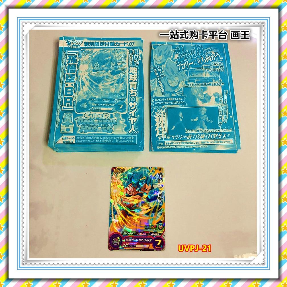 Japan Original Dragon Ball Hero Card UVPJ 21Goku Toys Hobbies Collectibles Game Collection Anime Cards