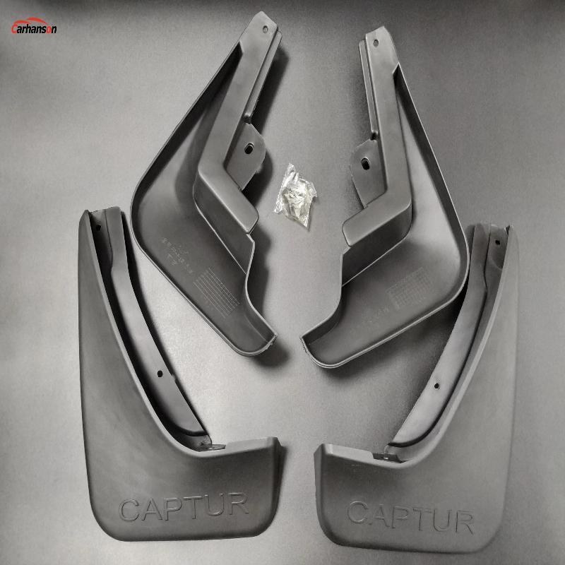 Για αξεσουάρ αυτοκινήτου Renault Captur 2014 - Ανταλλακτικά αυτοκινήτων - Φωτογραφία 3