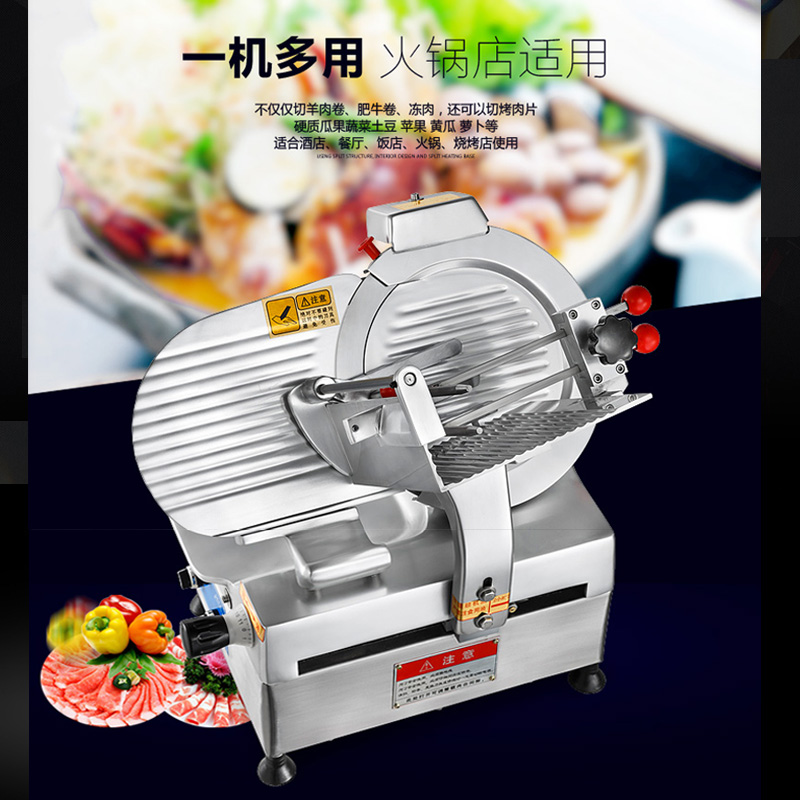 Meat Slicer Commercial Automatic Mutton Roll Slicer Frozen Meat Fat Cattle Electric Meat Slicer Planing Meat Machine 2