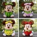 20 cm Precioso Fruta de la Historieta de Mickey Mouse de Peluche de Juguete para Bebé Creativo Muñeca de Mickey Mouse Envío Gratis