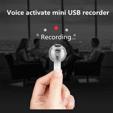 Yescool Amoi-A31 Профессиональный USB3.0 металлический диктофон с голосовой активацией Мини Скрытая камера espiar шпионский цифровые голосовые изображения Регистраторы MP3