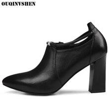 Ouqinvshen острый носок женские ботинки на квадратном каблуке Ботинки Повседневное Модные женские очень высокий каблук Ботильоны Кристалл молнии Женские сапоги