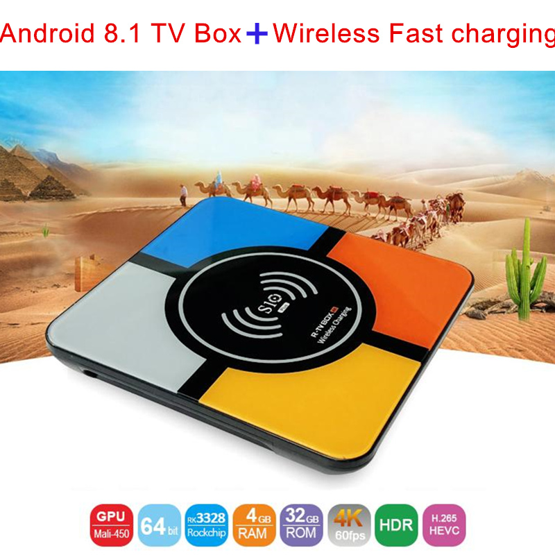 S10 Plus Smart TV Box Android 8.1 with Wireless charging Function RK3328 4GB 32GB 2.4GHz Wifi 100M LAN 4K USB 3.0 Set-Top Box