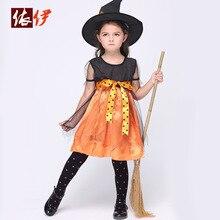 Anime cosplay bruja de disfraces para niños disfraces de halloween para los niños del cabrito de lujo dress fantasia cosplay b086