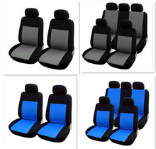 Fashion Hot Universal Car Seat Cover Safety Belts Children Strap Shoulder Supply Cushion Interior Styling