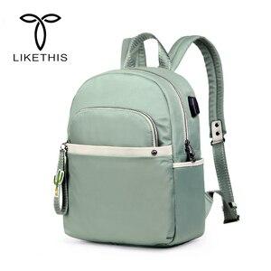 Oxford tissu sac à dos 2018 femmes mode simple version grande capacité étudiant voyage sac à dos loisirs style sac HM18C3005