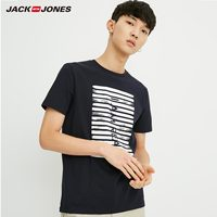 JackJones Men's 100% cotton short sleeved T shirt with offset stripe in contrast color Summer Hip Hop Casual Tops E|218201503