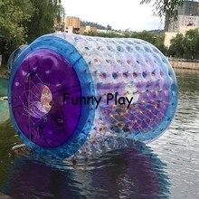 Разноцветные надувные водные шары ходьба воды надувной шар для катания для детей и взрослых надувной вал, цилиндр шар-Зорб для воды