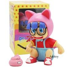 Anime Cartoon Dr. Slump Arale PVC Action Figure Collectible Model Toy Children Kids Gift 17.5cm