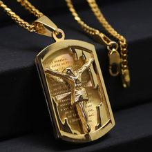 Relação e crucifixo masculino dourado, peça de cristo dourado de jesus, pingente de etiqueta de cachorro de 24 polegadas miami colar cubano corrente hip hop