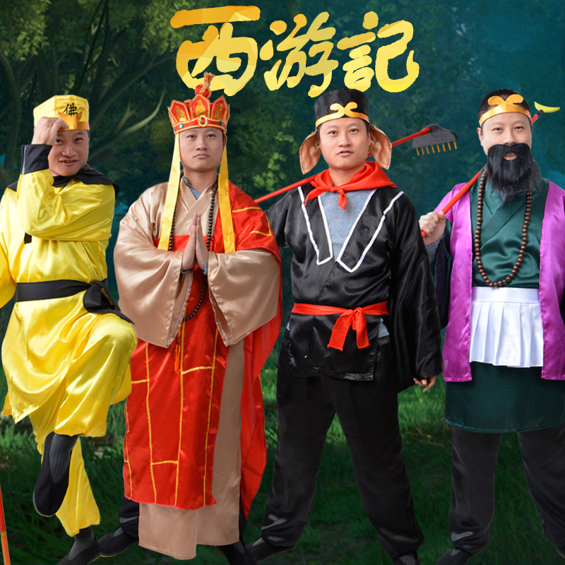 Masquerade performance wear costume clothes Chinese myth Story of a Journey to the West Bamboo Fiber Garment Cosplay