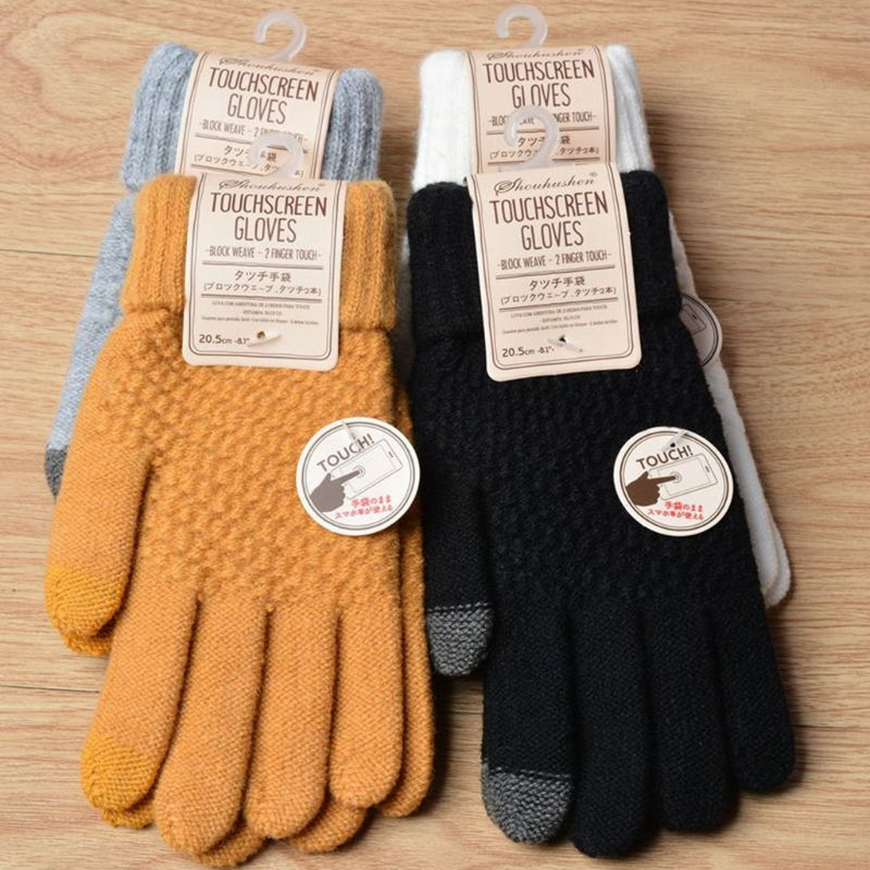 Kids Magic Glove Fuzzy Winter Girls Knit Puffy One Size Stripe Fashion Warm