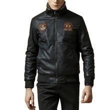 Lined Windbreaker Jackets For Men - JacketIn