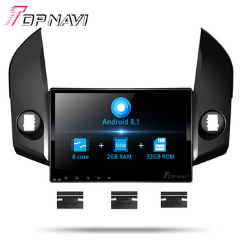 Autoradio Car GPS Navigator For Toyota RAV4 2009 2010 2011 2012 Android 8.1 10.1 Inch Players Memory Vehicle Media Stereo 2 Din image