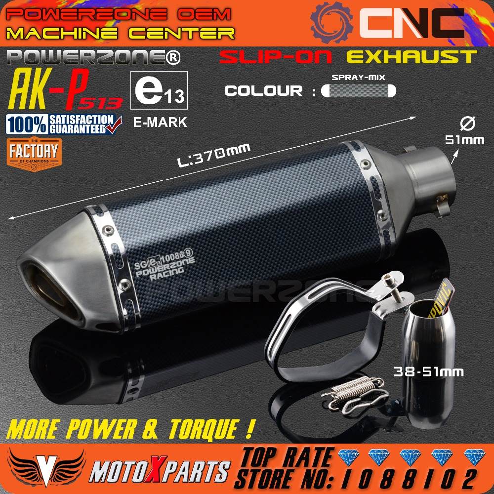 ФОТО Modified Motorcycle AK-P513 Exhaust Pipe Universal Muffler For CB CRB YZF TTR KTM EXC SXF R6 ZX-6R ZX-10R GSXR Scooter ATV