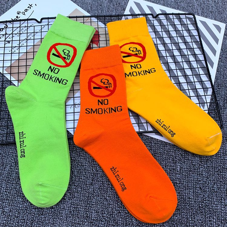 Adult Size Mid Calf Crew No Smoking Socks Healthy Lifestyle Positive Slogan Tagline Fluorescent Green Orange Yellow Fluorescein