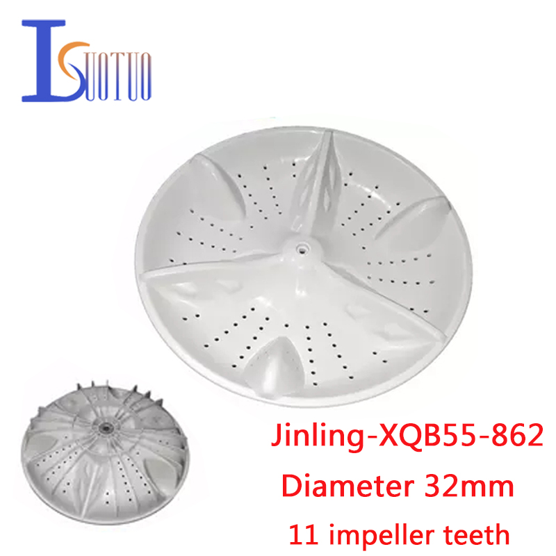 Washing Machine Parts Little Swan Washing Machine Accessories A-213 Impeller Water Turntable Diameter 308mm 11 Impeller Teeth High Quality