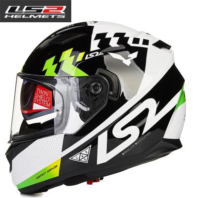 Nueva edición limitada casco de la motocicleta LS2 ls2 casco doble visera, anti-vaho visera envío gratis FF320