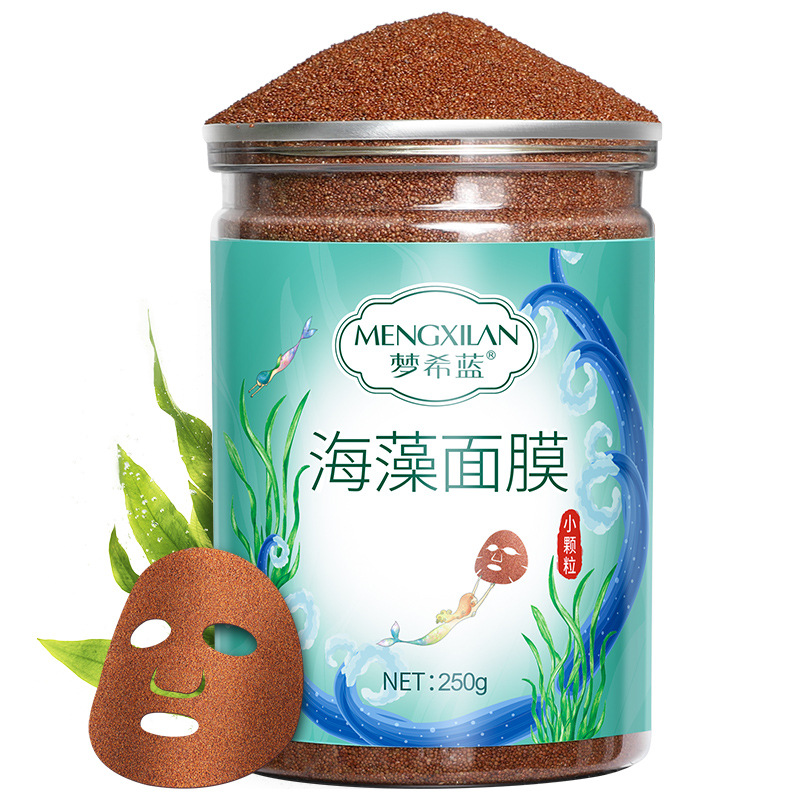 Pure Seaweed Alga Mask Powder Algae  Particle Acne Spots Remove Hyrdating Whitening&Moisturizing Shrink Pores Facial Mask