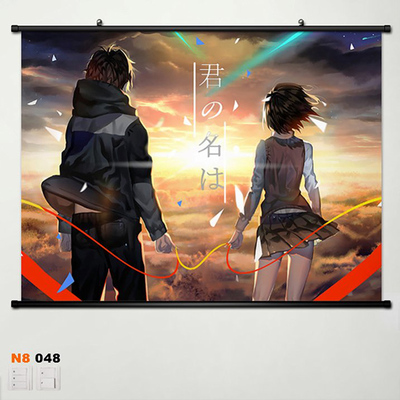 Your Name. taki Miyamizu Mitsuha Home Decor Poster Wall Scroll