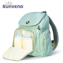 Sunveno Mode Maman De Maternité Couche Sac À Dos À Langer Sac DesignerNursing Sac pour Bébé Soins