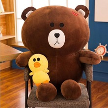 New Arrival Brown Bear Plush Toy Hug the Duck Bear Soft Plush Doll Bear Children Birthday Gift цена в Москве и Питере