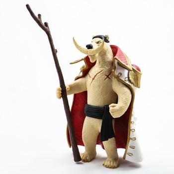 Anime One Piece Edward Newgate as Polar Bear Animal Figure Model Toys 14cm