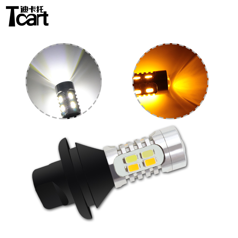 Tcart 1Set Car DRL Daytime Running Lights Turn Signals Auto Led Bulbs White Golden Lamps WY21W 7440 For Infiniti FX37 FX 50 2011 in Car Light Assembly from Automobiles Motorcycles