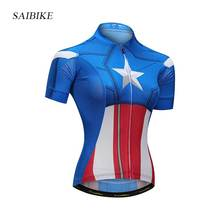 395b004b6 Captain America Cycling Jersey Women Summer Bike Short Sleeve MTB Clothing  Ropa Maillot Ciclismo Bicycle Top