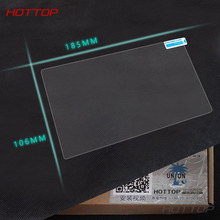 HOTTOP 185*106 mm/195*105 mm/ 198*112 mm GPS Navigation Screen Steel Protective Film DVD LCD Screen Tempered Glass film Sticker