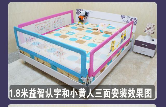 Multifuncional cuna barandillas de la cama barandilla de la cama ajustable bebé safet guardia rail