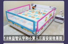 Multifunctional bed rails adjustable bed rail baby safet guard baby bed rail