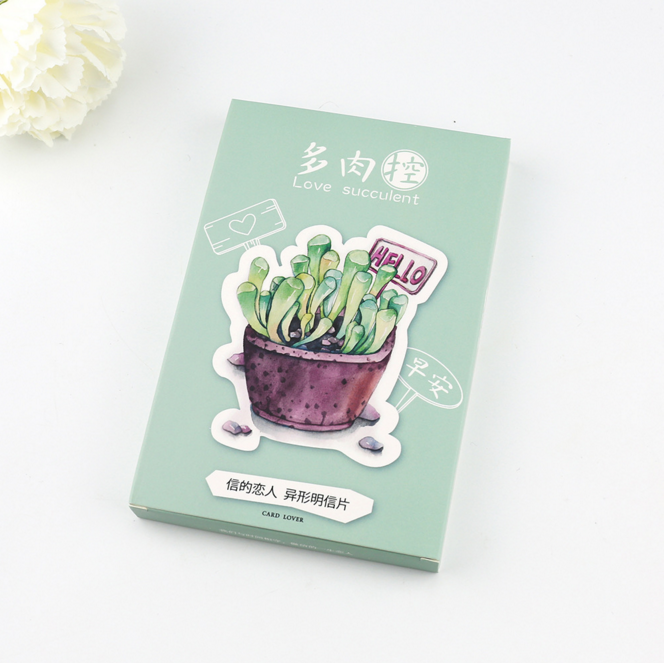 1Pack Watercolor plant love succulent Greeting Card Postcard Birthday Gift Card Set Message Card 30 pieces
