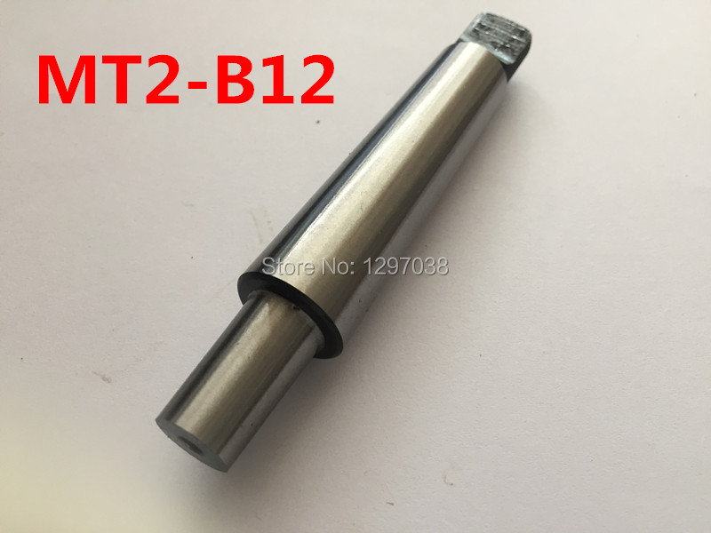 1PCS MT2 0.6-6MM/1-10MM/1-13MM/3-16MM/5-20mm Morse Taper Shank Drill Chuck Connecting rod Lathe Tool parts lathe, machining cen ...