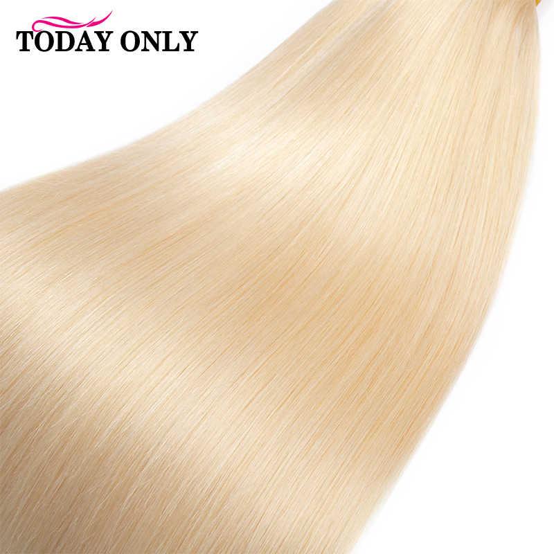 Сегодня только светлые бразильские волосы переплетаются пучки прямые волосы 613 пучки человеческие волосы для плетения оптом не Уток Remy