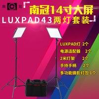 14 дюймов светодиодные фонари Строб Фотография фото студия лампы Набор LED свет комплект светодиодный свет Наборы cd50