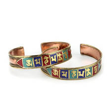 BB-051 Тибетский браслет с мантрами ОМ МАНИ PAD ME HUM браслет Тибетский амулет открытый манжета для мужчин