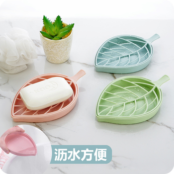 Double-layer leaf-shaped soap holder 1