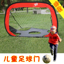 Free shipping collapsible portable tent for children outdoor sports activity toys football grid Kit
