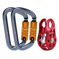 3PCS Outdoor Climbing Gear Set, 28KN Aluminum D Ring Carabiners Twist Locking Key Chain with 20KN Fixed Single Rope Pulley