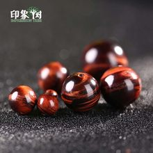 Pick Size 6/8/10/12/14/16/18mm Natural Gem Red Tiger Eye Stone Loose Round Reiki Chakra Beads Bracelet DIY Jewelry Makings 18085(China)