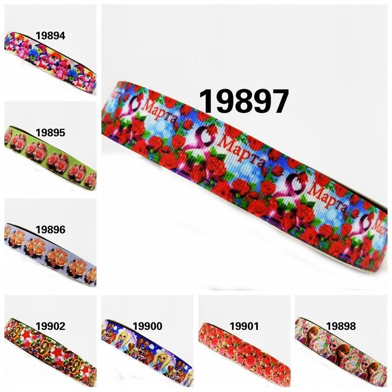 Бесплатная доставка 2016 новое поступление ленты аксессуары для волос лента 10 ярдов Печатный корсаж ленты 19894
