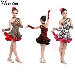 Сексуальное леопардовое детское платье для латинских танцев для девочек, недорогие детские костюмы для латинских танцев и сальсы, одежда