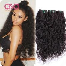 3 Bundles Brazilian Virgin Hair Water Wave Virgin Hair Wet And Wavy Human Hair Bundles Mink Brazilian Hair Weave Bundles OSA